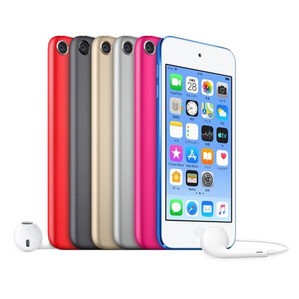 新型 iPod touch 第7世代登場