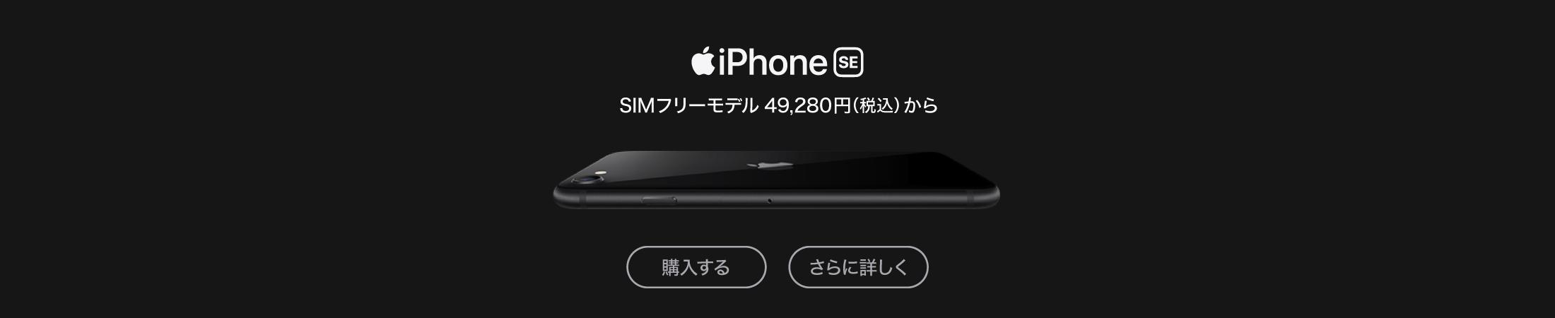 フリー アイフォン 11 sim