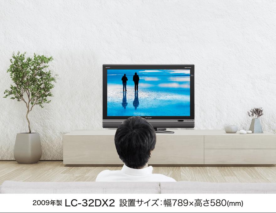 32 インチ 大き さ テレビ 【2020最新】32型テレビの人気おすすめ8台 一人暮らしに最適な機種とは