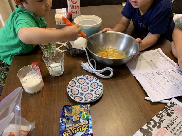 オリジナルのレシピで作れる!親子で楽しめるアイスクリームメーカー