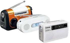 防災ラジオのおすすめ9選 ソニー、パナソニックなど人気モデルを紹介