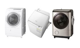 日立のおすすめ洗濯機12選【2021】人気のビートウォッシュやビッグドラムシリーズを紹介
