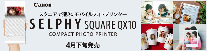 SELPHY SQUARE QX10
