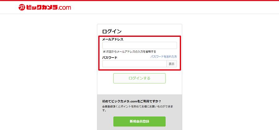 ログイン アール シフト 「シフオプ」をApp Storeで