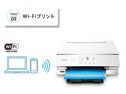 POINT9 Wifiプリント