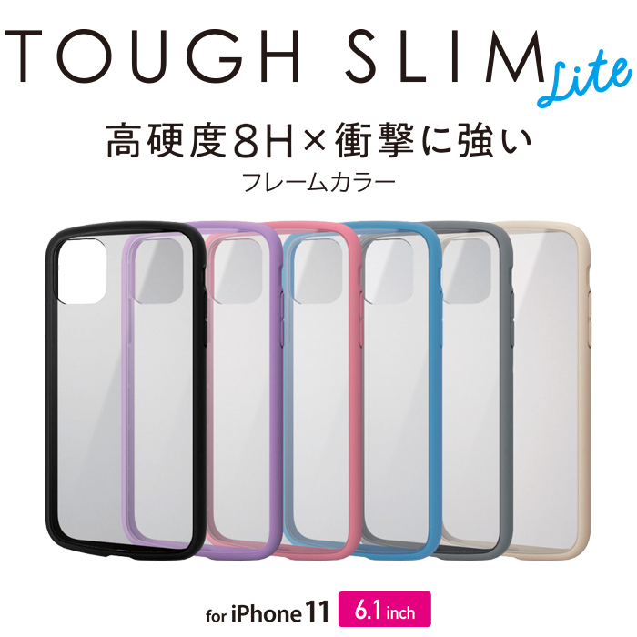 TOUGH SLIM LITEケースの特徴