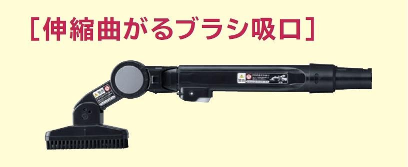 スティック型掃除機 日立 HITACHI
