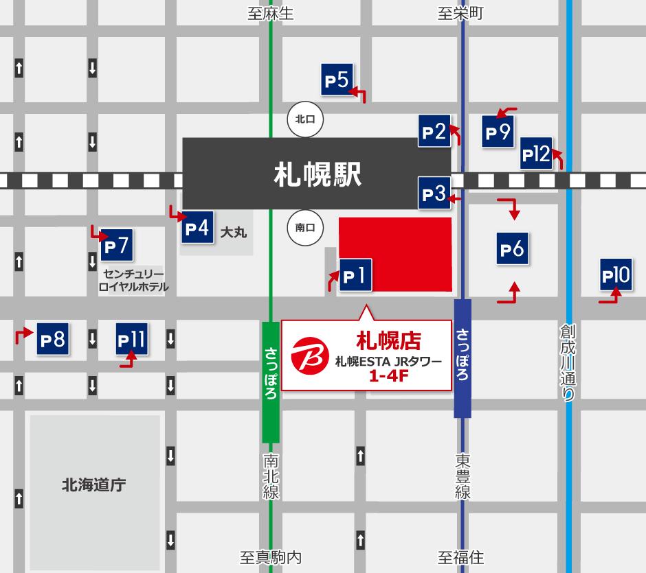 ビックカメラ札幌店