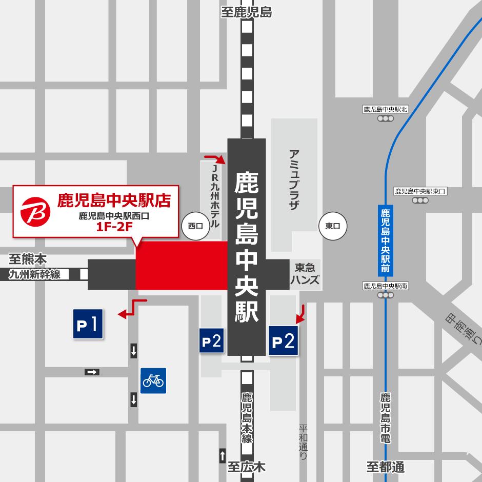 ビックカメラ鹿児島中央駅店
