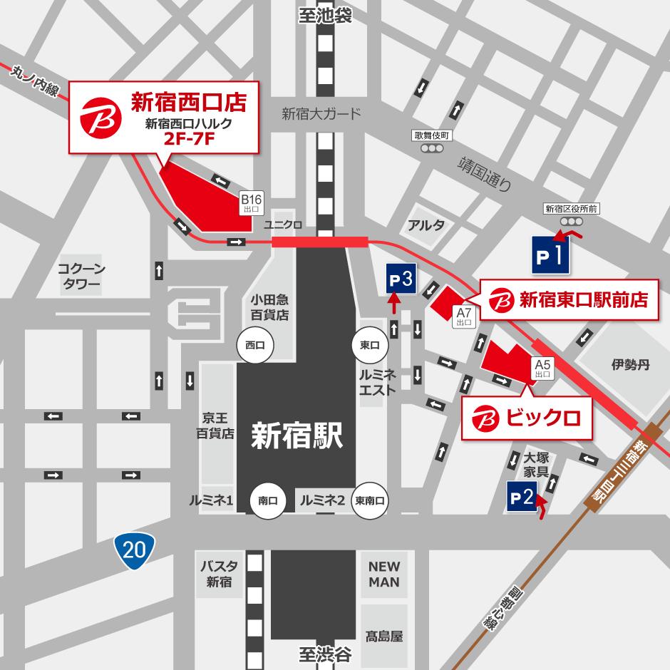ビックロ(ビックカメラ新宿東口店)