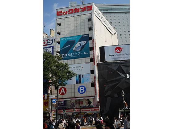渋谷ハチ公口店外観