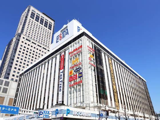 札幌店外観