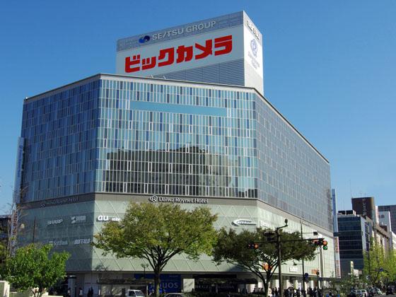 岡山駅前店外観