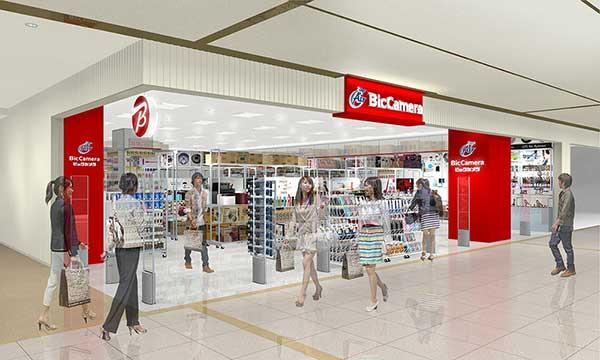 Air BicCamera 東京スカイツリータウン・ソラマチ店