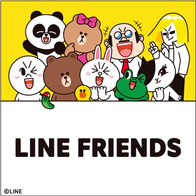 LINE FRENDS 公式キャラクターグッズ発売中