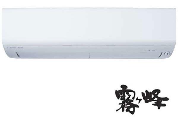 エアコンの人気メーカー 三菱