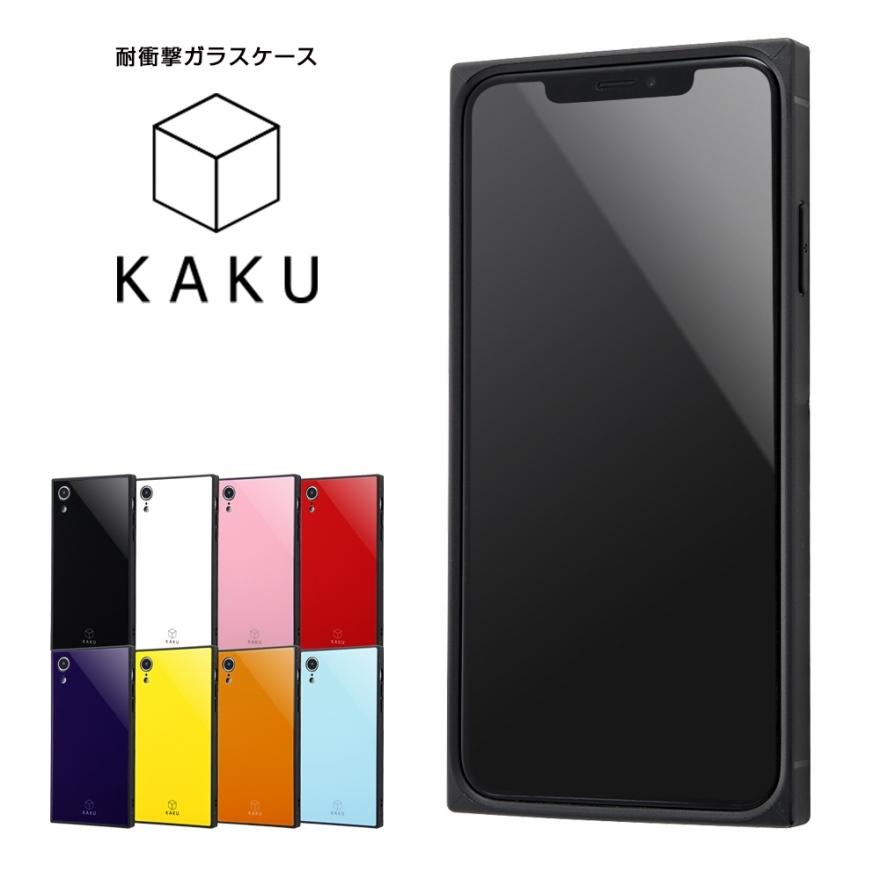 kaku耐衝撃ガラスケースの特徴